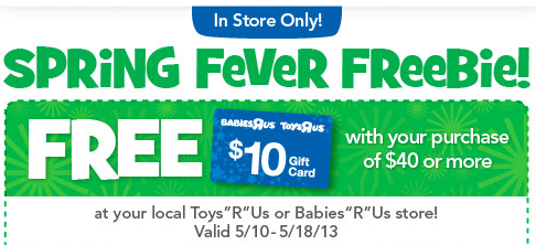 Toys R Us Babies R Us Gift Card Offer